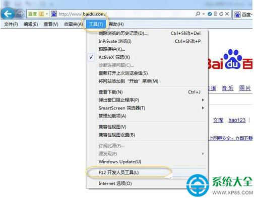 Win7系统浏览器的兼容模式如何设置