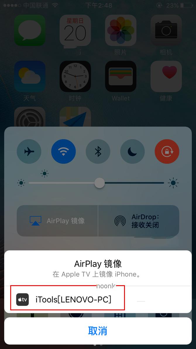 iOS10如何镜像?iOS10如何投影到电脑上