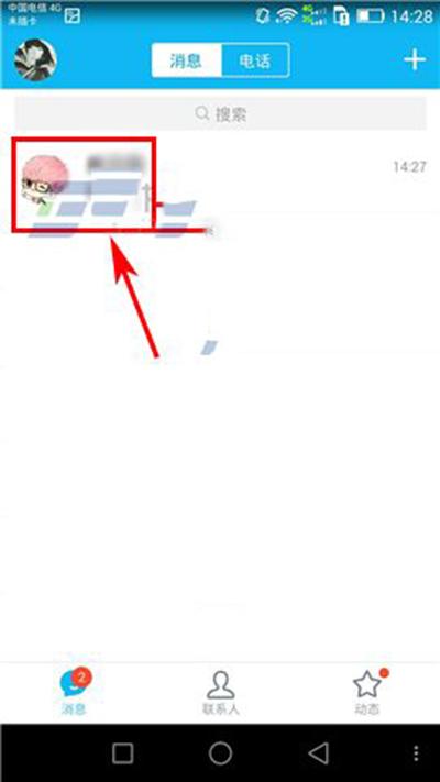 QQ短视频怎么添加贴纸