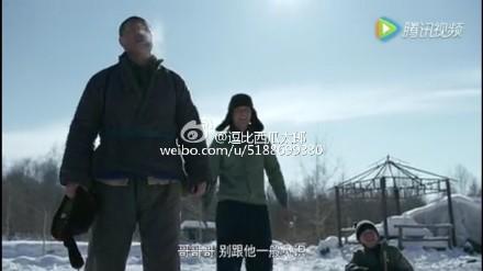 陈二狗的妖孽人生第二季网剧全集在线观看_陈二狗的妖孽人生2在线观看05集