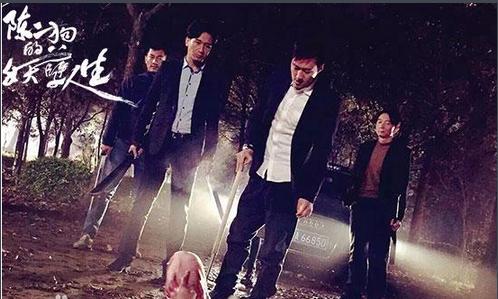 陈二狗的妖孽人生第二季全集(1-19集)在线观看_陈二狗的妖孽人生第二季12集