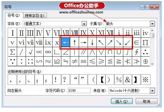 Excel自定义格式的用法实例 图文介绍