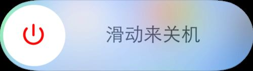 iPhone7连不上wifi无线怎么回事?