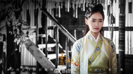 诛仙青云志第二季全集(1-16集)在线观看_诛仙青云志2在线观看02集