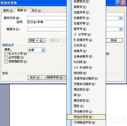word如何删除空白页_word删除空白页的方法大全