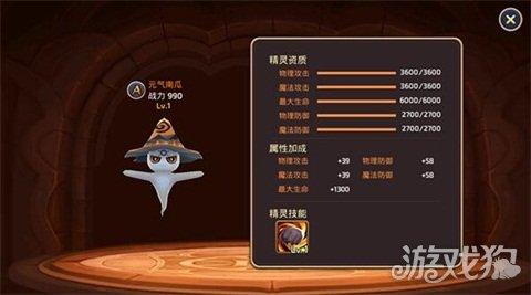 龙之谷手游工程师技能选什么精灵最好?