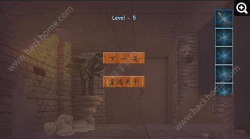 密室逃脱大冒险5第五关攻略