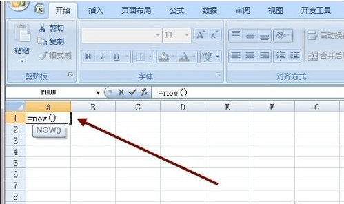 excel表格日期怎么设置?快捷键介绍