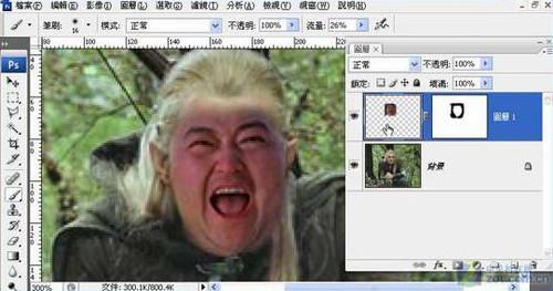 Photoshop恶搞人面合成