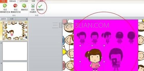 动画让ppt活起来:怎么在ppt中添加动画