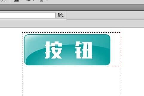小按钮,大乾坤:Dreamweaver怎么自己制作图形按钮?