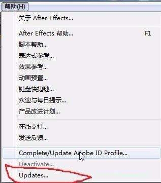 你懂得! After Effects CS6中文汉化图文详细教程