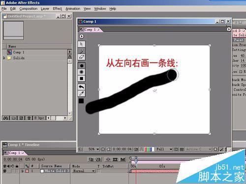 很炫酷,ae怎么制作墨水滴入水中溶解的动画? ae水墨特效教程