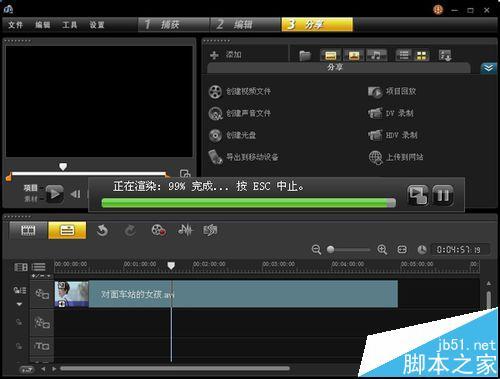 老电影走起!premiere怎么制作视频特效?premiere老电影效果的技巧