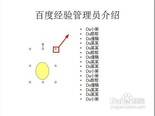 更动态!如何在ppt中插入动态图片 ppt动态图片插入步骤图解