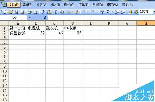 更方便!excel不同表格中的数据该怎么汇总到一个表格?