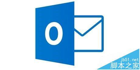 巧妙!outlook2013怎么设置提醒对方查看回复邮件?