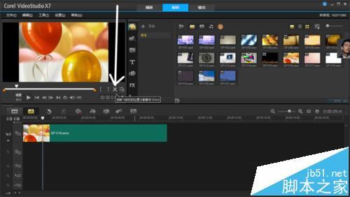慢镜头,更仔细!会声会影怎么制作快镜头慢镜头特效?