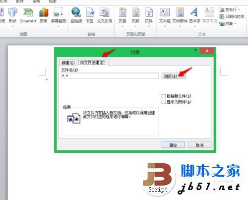 一个惊喜,两种格式!如何将做好的Excel表格转换为Word文档?