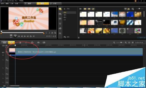 不可不知的技巧!会声会影怎么设置导出视频上传优酷是高清的?