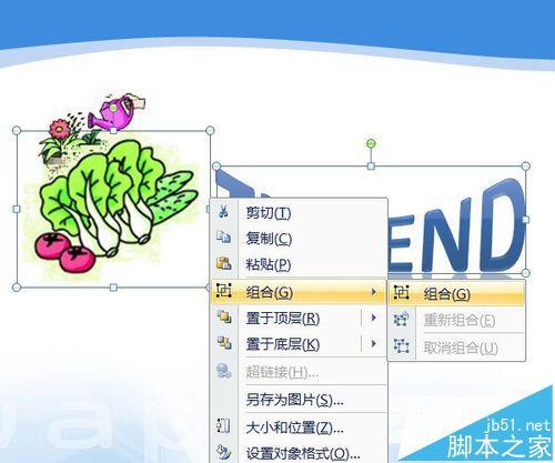好的结尾是成功的一大半!PPT课件怎么制作漂亮的再见结尾动画?