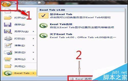 这个你知道么?一个excel表格有多少行/列?可以放多少数据?