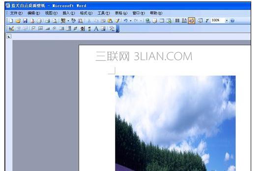 word批量更改图片大小应该怎么做?附方法
