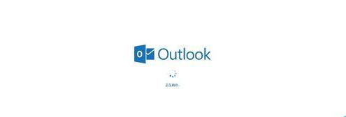 这个你要知道!outlook邮箱怎么注册?