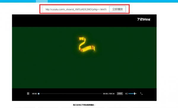 爱奇艺vip视频在线解析 不需要爱奇艺会员账号也能免费看vip电影