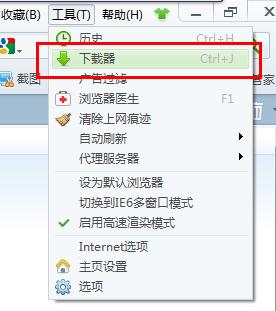 小问题,好解决!360安全浏览器无法导出Excel表格的解决方法