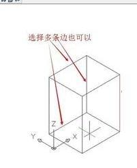 很有效果!CAD怎样将三维图变成线框图