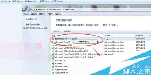 你知道吗?Excel表格提示向程序发送命令时出现问的解决办法