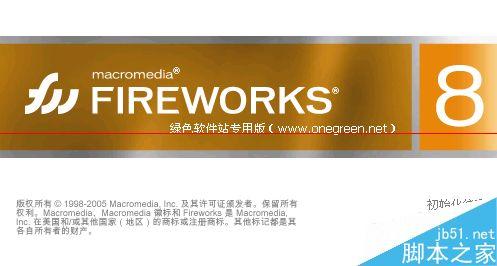 高效率方法!Fireworks怎么批量处理图片?