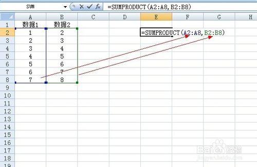 很简单哦!excel sumproduct函数的使用方法及实例