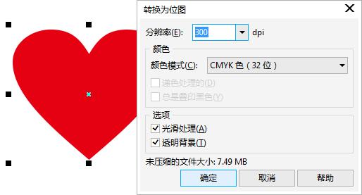 酷炫!CDR怎么制作浮雕效果?