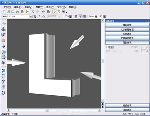 好方法!Xara3D配合Firework制作美丽3D特效字