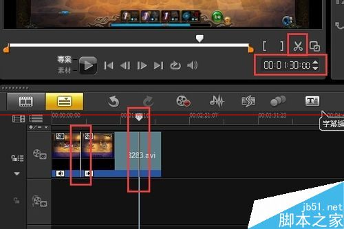 怎么用会声会影怎把视频倒着播放?很厉害
