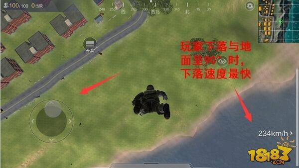 光荣使命跳伞有技巧吗?应该往哪跳?
