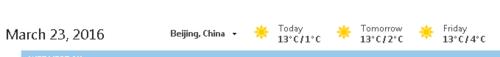 outlook2013天气中的华氏度怎么改成摄氏度呢?