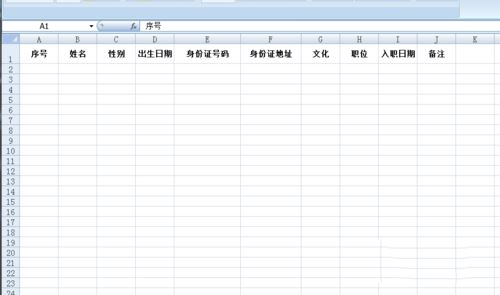 excel表格怎样添加边框呢?