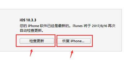 iPhone系统怎么降级?iPhone系统11怎么降级到ios10【图解】