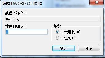 word2010每次打开都弹出配置框
