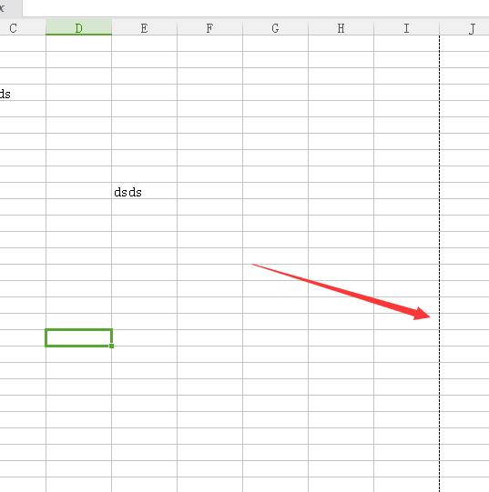 excel表格打印预览出现虚线怎么解决呢?