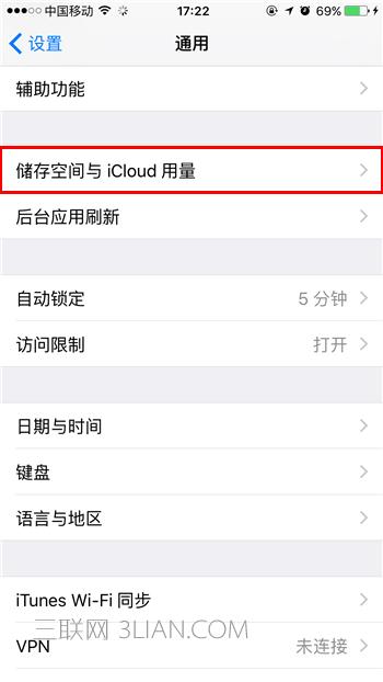 苹果软件能更新吗?删除更新包即可