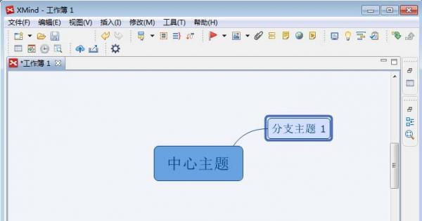 XMind思维导图怎么给添加子标题?这个方法好!