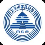 北京体育总会
