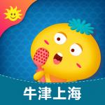 同步学-上海本地版