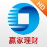 申万宏源赢家理财高端版HD