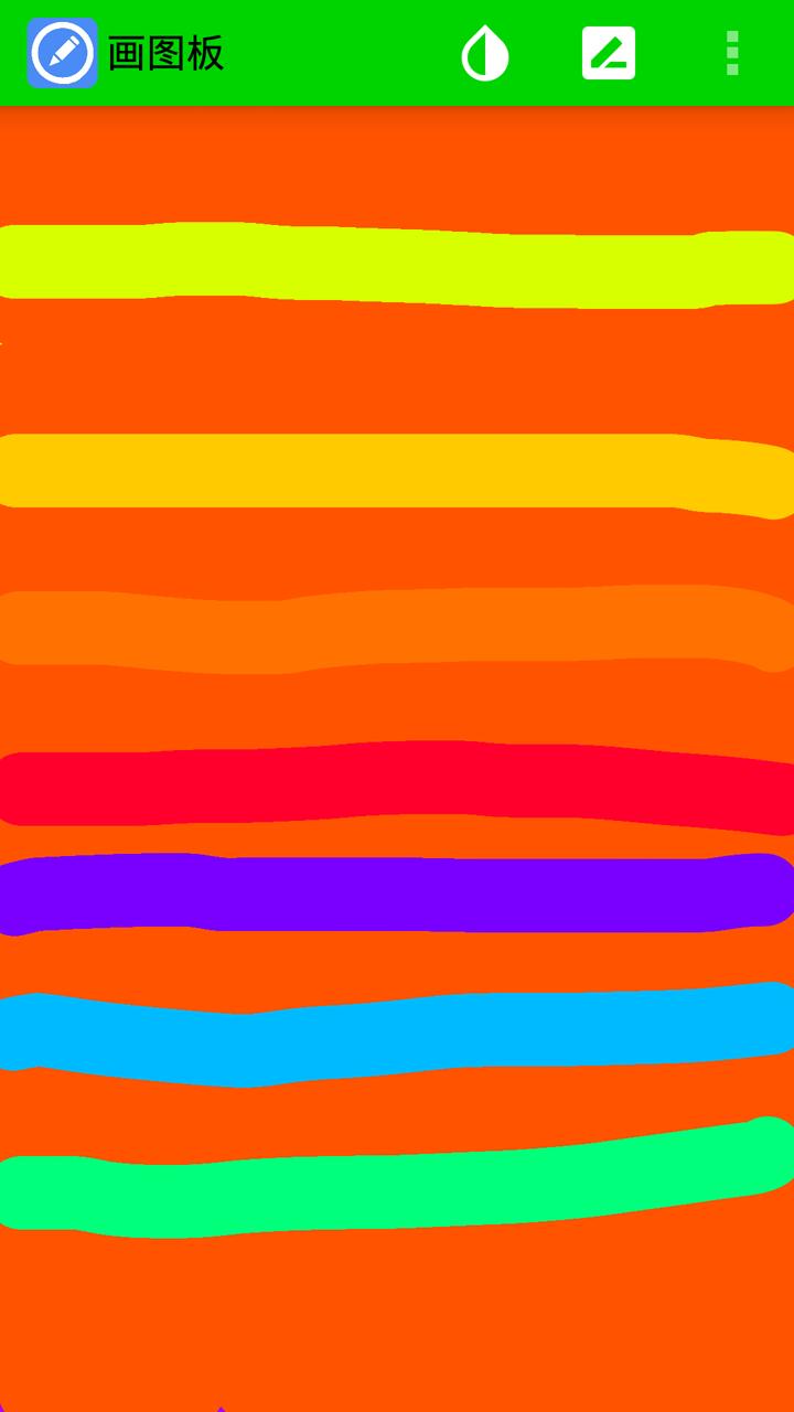画图板软件截图2