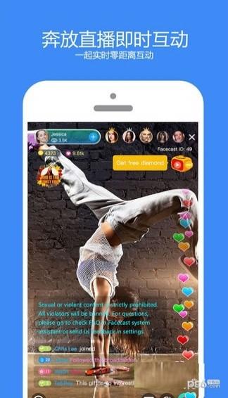 Facecast app软件截图1